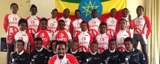 1. Futuro en Etiopia